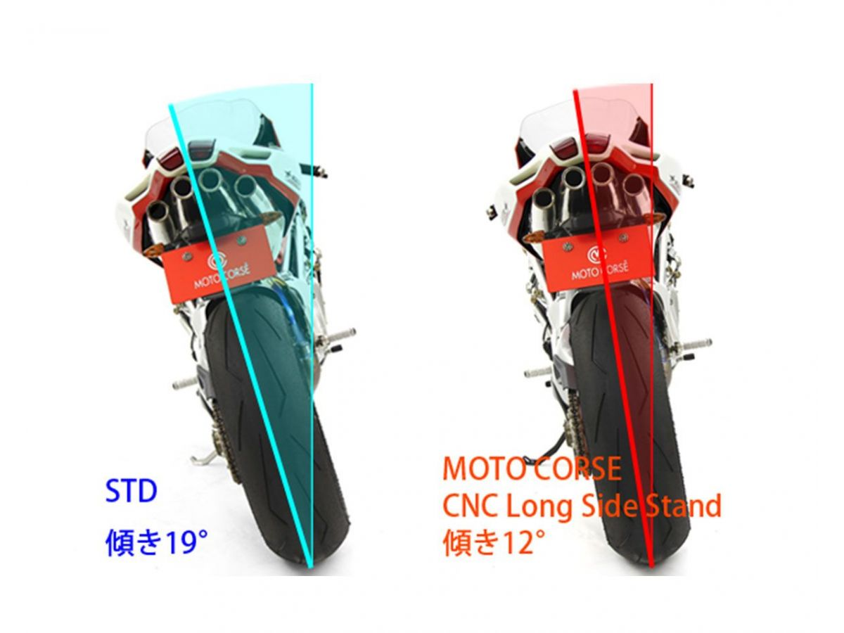 MOTOCORSE BILLET ALUMINUM SIDE STAND MV AGUSTA F4 750 SR 2004