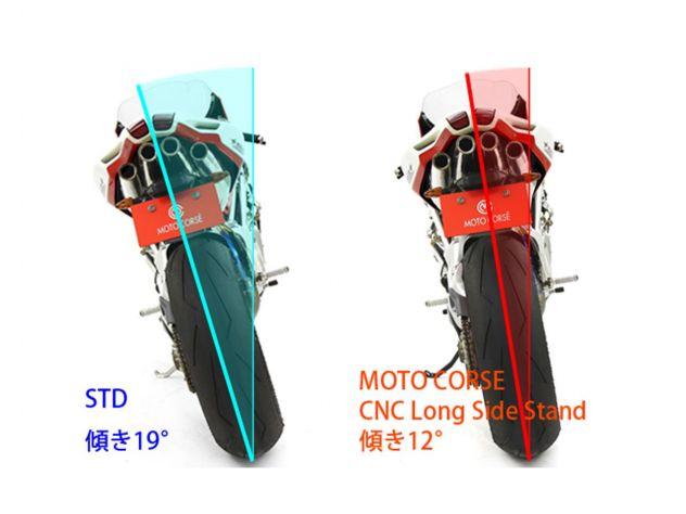 CAVALLETTO LATERALE ALLUMINIO MOTOCORSE MV AGUSTA F4 1078 312 RR 2007-2008