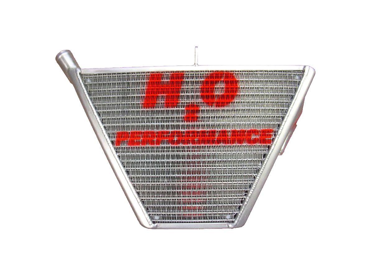 H2O PERFORMANCE ADDITIONAL WATER RADIATOR HONDA CBR 600 RR 2003-2006